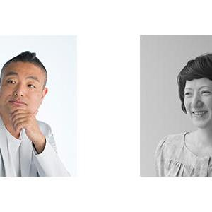 五十嵐久枝さんをお招きして、トーク・イベントを開催いたします